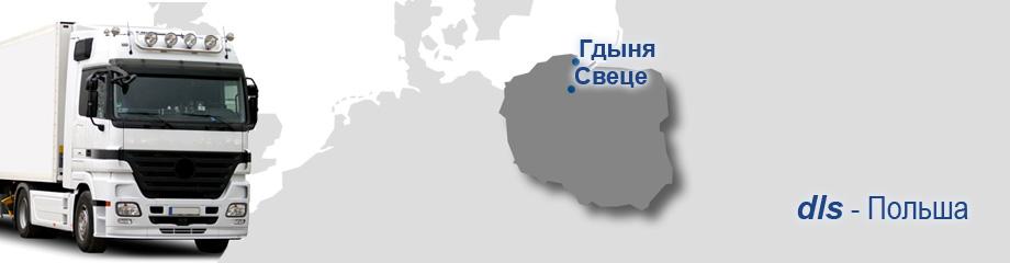 карта Польше с филиалами